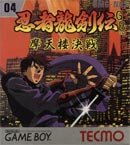 SPOTLIGHT ON: Ninja Ryuukenden GB: Matenrou Kessen (GameBoy)