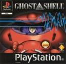 SPOTLIGHT ON: Ghost in the Shell (Playstation)