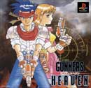 SPOTLIGHT ON: Gunners Heaven (Playstation)