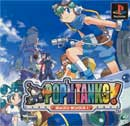 SPOTLIGHT ON: Pop'n Tanks (Playstation)