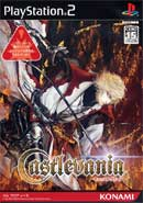 SPOTLIGHT ON: Castlevania (Playstation 2)