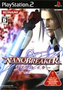 SPOTLIGHT ON: NanoBreaker (Playstation 2)