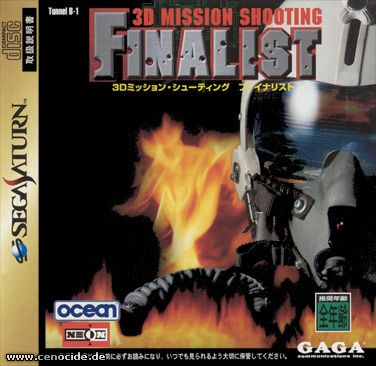 3D MISSION SHOOTING FINALIST (SATURN) - FRONT