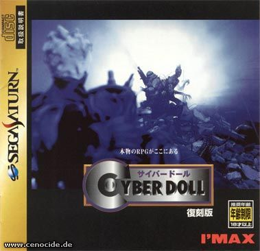 CYBER DOLL (SATURN) - FRONT