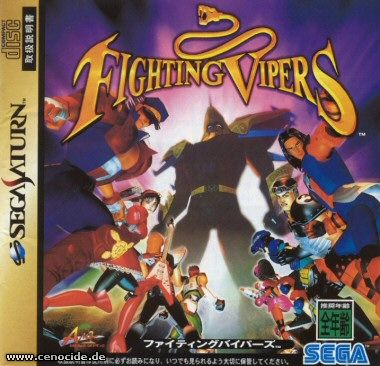 FIGHTING VIPERS (SATURN) - FRONT