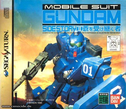 MOBILE SUIT GUNDAM SIDESTORY II (SATURN) - FRONT