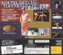 ALL JAPAN PRO-WRESTLING FEAT VIRTUA back preview