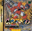 SPOTLIGHT ON: Cyberbots: Full Metal Madness (Saturn)