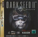 SPOTLIGHT ON: Darkseed II (Saturn)