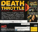 DEATH THROTTLE back preview