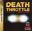 SPOTLIGHT ON: Death Throttle (Saturn)