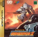 SPOTLIGHT ON: Gungriffon II (Saturn)