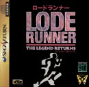 SPOTLIGHT ON: Lode Runner: The Legend Returns (Saturn)