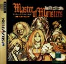 SPOTLIGHT ON: Master of Monsters: Neo Generations (Saturn)