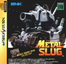 SPOTLIGHT ON: Metal Slug (Saturn)