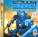 SPOTLIGHT ON: Mobile Suit Gundam Sidestory II (Saturn)