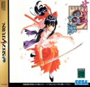 SPOTLIGHT ON: Sakura Wars (Saturn)