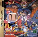 SPOTLIGHT ON: Saturn Bomberman (Saturn)