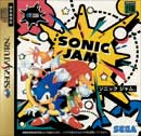 SPOTLIGHT ON: Sonic Jam (Saturn)