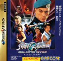 SPOTLIGHT ON: Street Fighter: Real Battle on Film (Saturn)