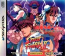 STREET FIGHTER II MOVIE front preview