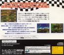 STREET RACER EXTRA back preview