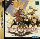 TERRA PHANTASTICA front preview