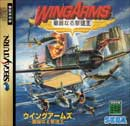 SPOTLIGHT ON: WingArms (Saturn)