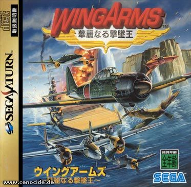 WINGARMS (SATURN) - FRONT