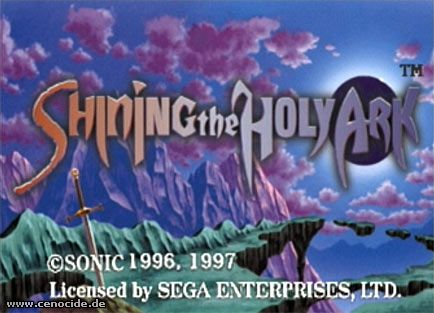 SHINING THE HOLY ARK Screenshot Nr. 1