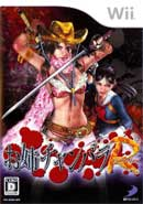 SPOTLIGHT ON: Oneechanbara Revolution (Wii)