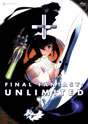 Final Fantasy Unlimited (Vol. 1)