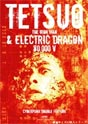 Tetsuo - The Iron Man + Electric Dragon 80.000 V (Cyberpunk Double Feature)
